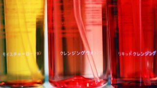 40代男性のシミに効果的な化粧水の選び方
