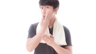 30代以降の男性に現れやすい肌状態とその改善法