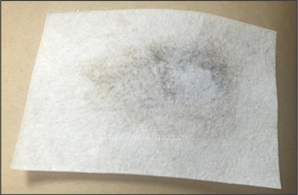 30代、40代男性のムダ毛処理。脱毛ワックスの仕組みと使い方